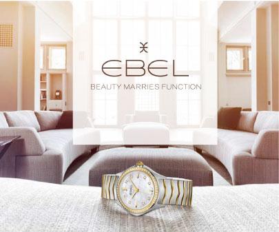 EBEL inruilactie. Wolters-Juweliers-Coevorden-Emmen