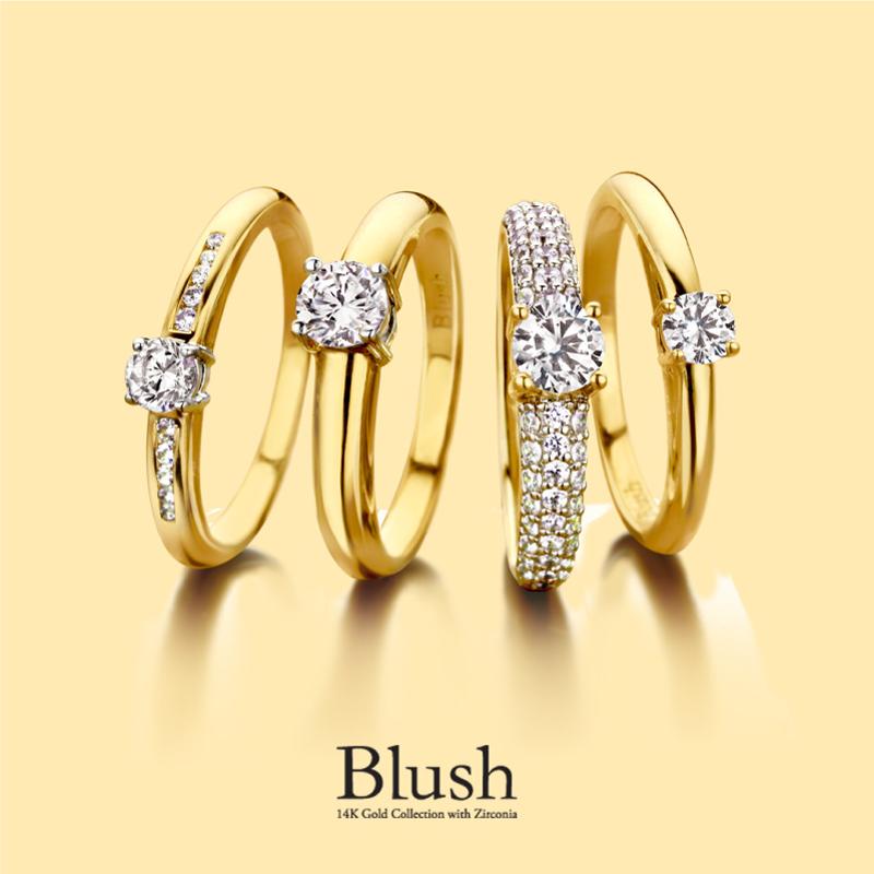 Blush-sieraden-ringen-armbanden-hangers-bedels-goud-bij-Wolters-Juweliers-Coevorden-Emmen