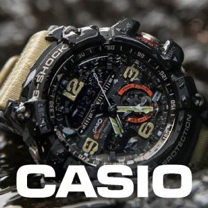 Casio-stoere-horloges-g-shock-kopen-bij-Wolters-Juweliers-Coevorden-Emmen